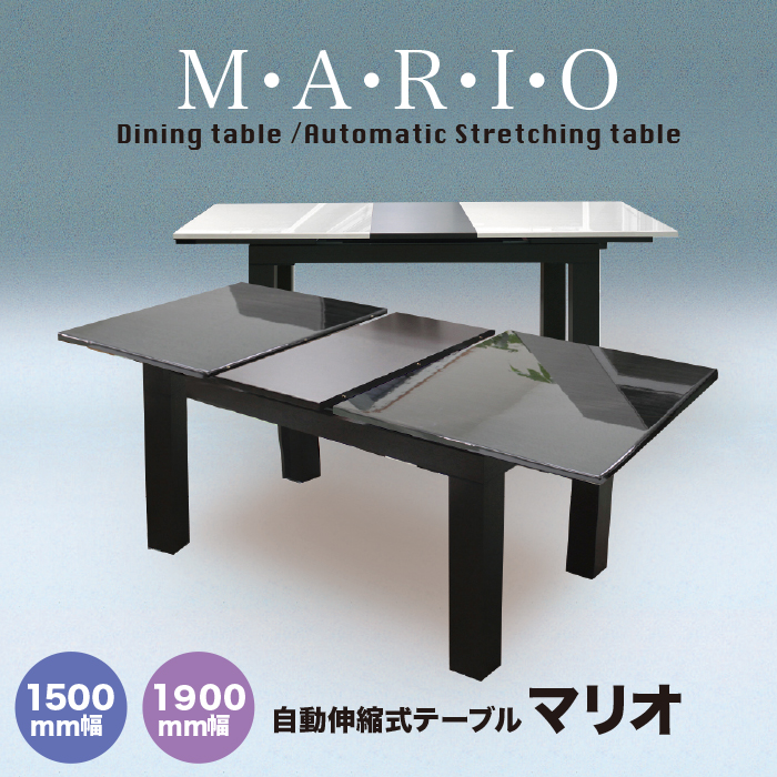 ダイニングテーブル 伸長式テーブル 伸長式 伸縮 食卓テーブル テーブル 幅150 幅190 食卓 UV塗装 おしゃれ