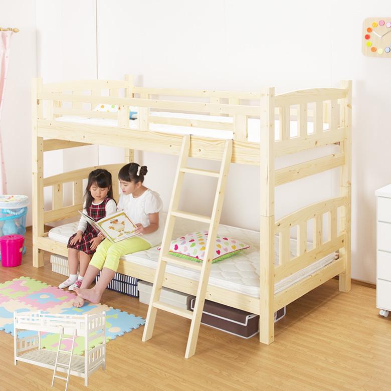 二段ベッド ラクレット mir00020 16-5 セパレート 北欧 はしご付き 耐震仕様 シングルベッド キングサイズ 頑丈 子供部屋 寮 学生寮 社員寮 耐荷重300kg