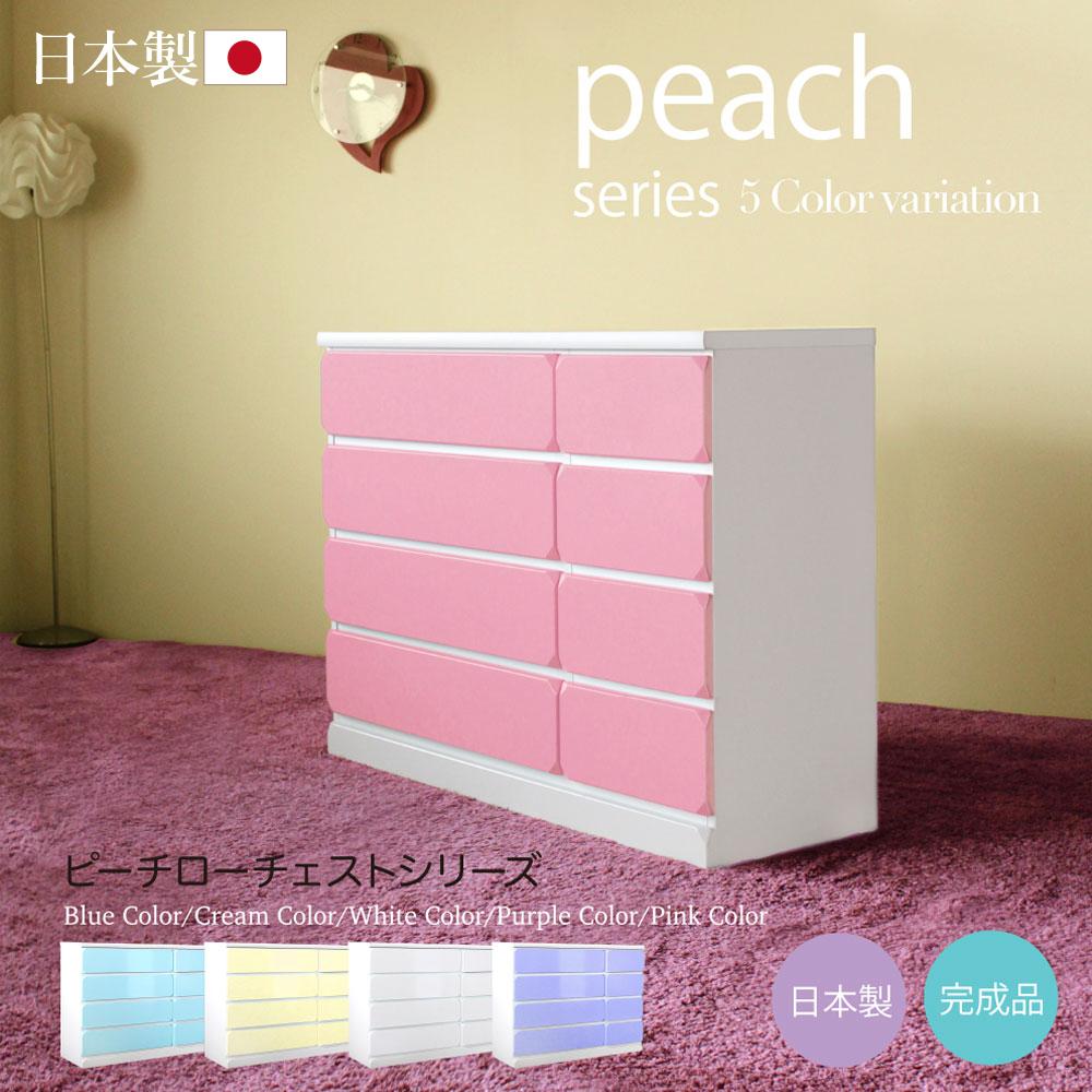 120LC ピーチ 15-1 日本製 家具製造メーカー 家具 タンス チェスト 120幅 ローチェスト