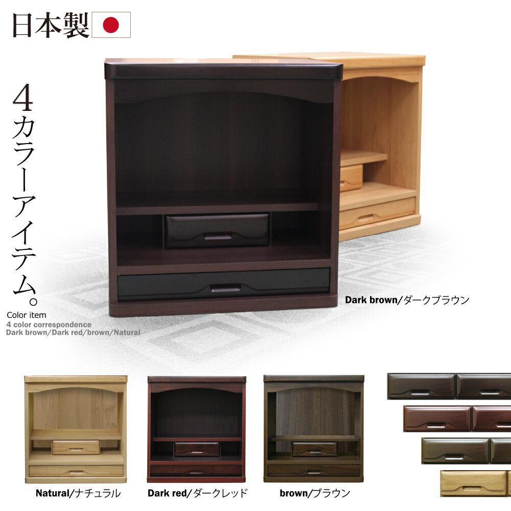 仏壇 上置 タンス チェスト おしゃれ 翔天 60 上置 日本製 完成品
