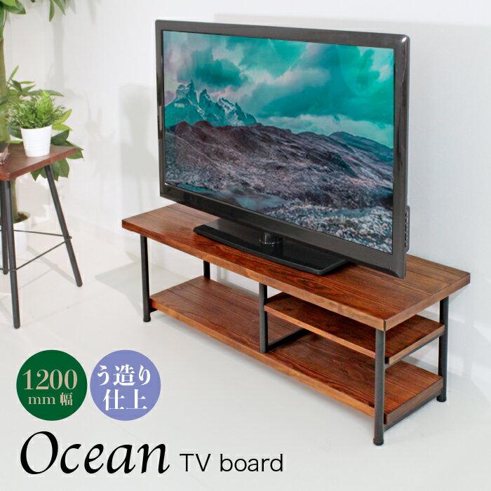 オーシャン TV ボード san00060-0103 幅120cm ローボード パイン材 スチールフレーム ブラック