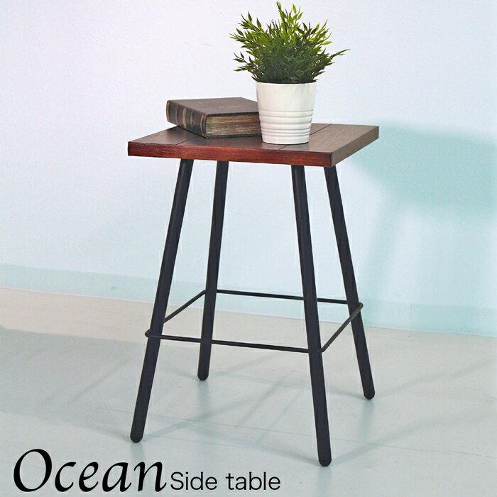 サイドテーブル オーシャン コーナーテーブル う造り仕上げ
