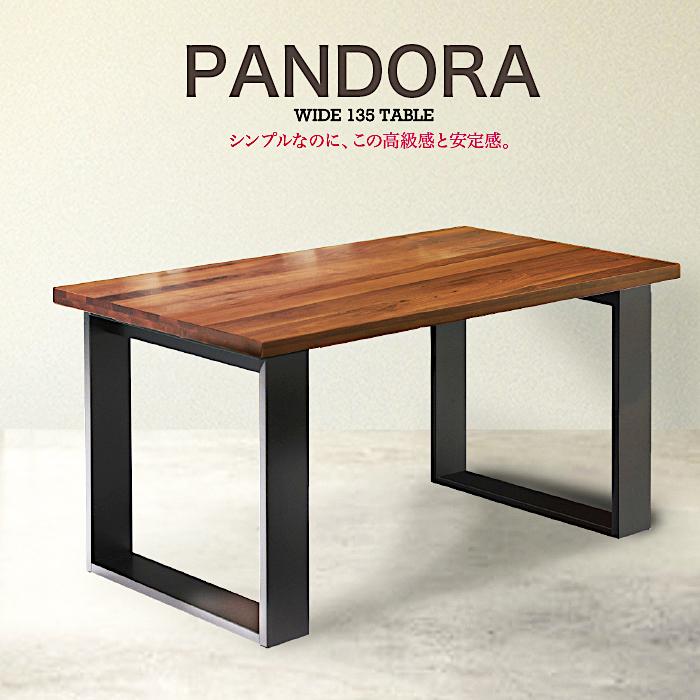 ダイニング テーブル 135 ダイニングテーブル パンドラ sak00780 8-2 木製 ウッド シンプル 頑丈 モダン