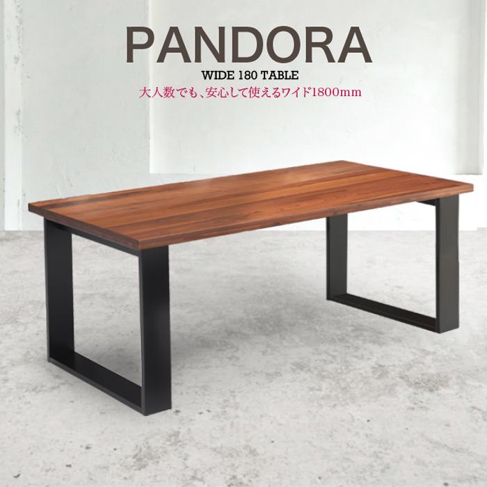 180 ダイニングテーブル sak00800-0110 6人用 木製 ウッド シンプル 頑丈 モダン ナチュラル