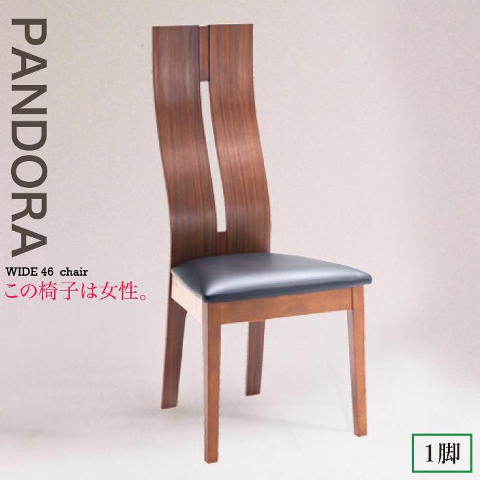椅子 1脚 sak00820 12-1 丈夫 スリム スマート 軽い 座りやすい お手入れ簡単 ブラウンチェア ダイニングチェア 手軽 シンプル カントリー お洒落 木製
