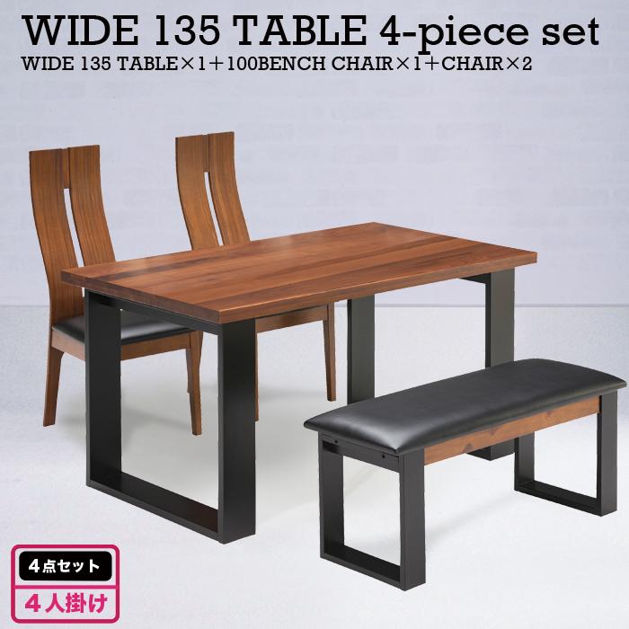 ダイニングテーブル 1350 4点 ダイニングセット パンドラ sak00840 23-4 4人用テーブル 木製ダイニングテーブル 頑丈 椅子 丈夫 スリム スマート 軽い 座りやすい お手入れ簡単 ベンチイス  ロの字脚