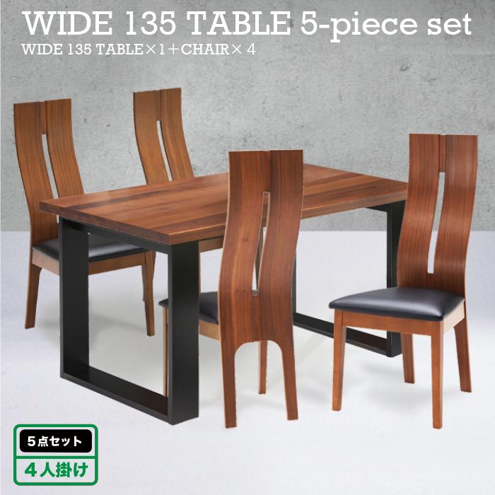 13505点 ダイニング セット 椅子 sak00850-0539 4人用 テーブル ダイニング 木製 ウッド シンプル 頑丈 椅子 軽い 座りやすい お手入れ簡単 ベンチイス 椅子 4 ロの字脚
