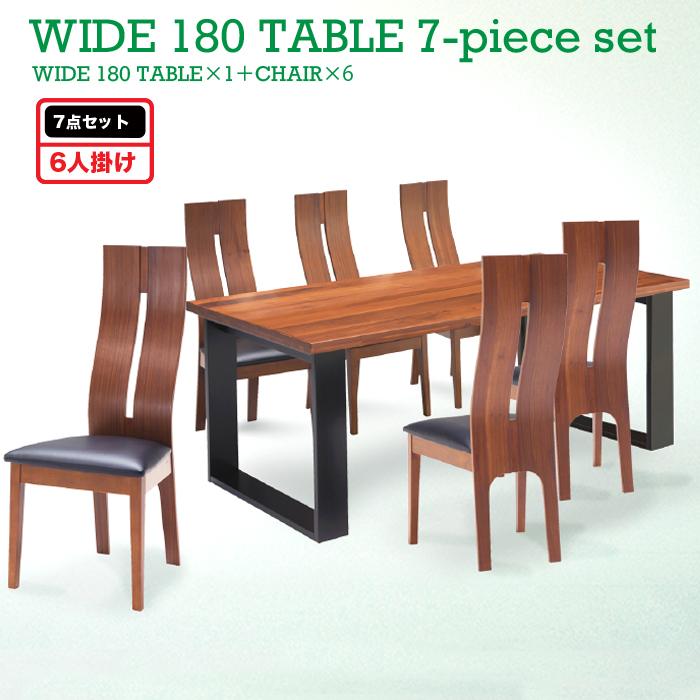 ダイニングテーブル 1800 7点 ダイニングセット 椅子 パンドラ sak00870 46-4 6人用テーブル 木製ダイニングテーブル  頑丈 椅子 丈夫 スリム スマート 軽い 座りやすい ベンチイス