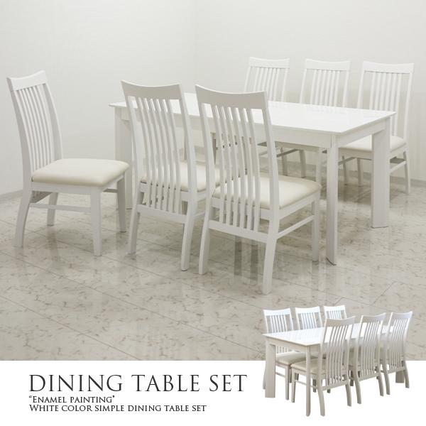 ダイニングテーブルセット 7点セット ダイニングセット 6人掛け 幅165cm 白 鏡面仕上げ カントリー調 北欧 モダン おしゃれ 人気 テーブルセット 食卓セット 木製 長方形
