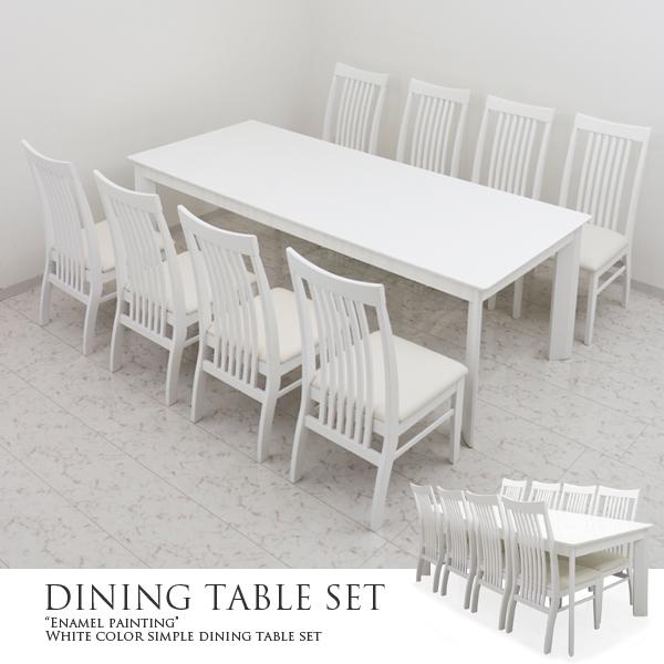 ダイニングテーブルセット 9点セット ダイニングセット 8人掛け 幅210cm 白 鏡面仕上げ カントリー調 北欧 モダン おしゃれ 人気 テーブルセット 食卓セット 木製 長方形