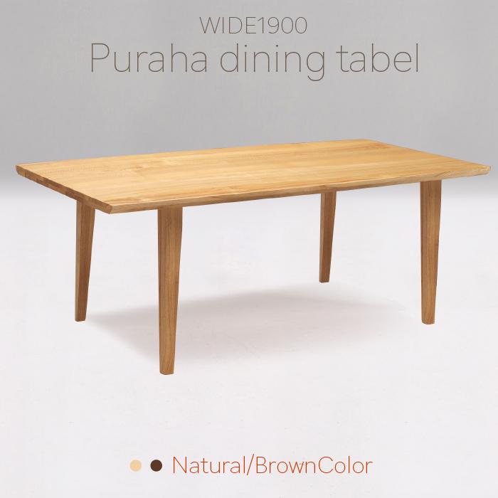 190 テーブル sak00020 5-2 ダイニングテーブル テーブル 6人掛けテーブル お店 六人家族 机 木目食事台 ナチュラル 丈夫 シンプル カントリー 綺麗な仕上げ
