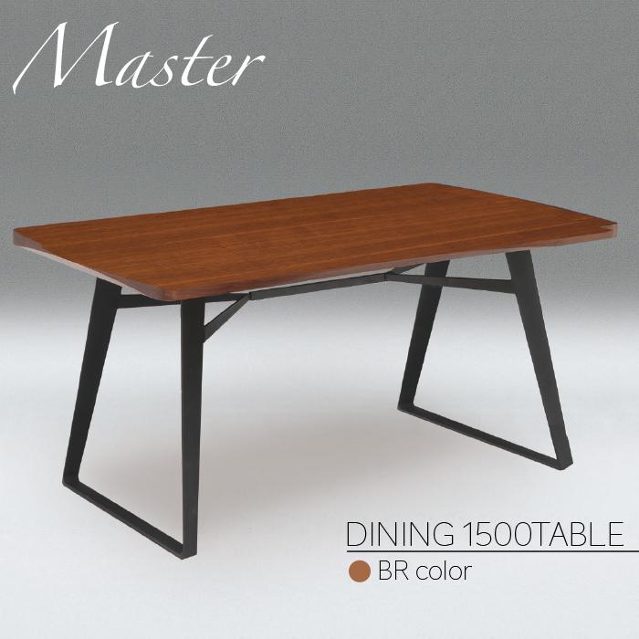 150 テーブル マスター 0213 ダイニング 食卓 150幅 4人用 木製 アイアン 脚 カントリ イタリア モダン 北欧 アメリカン 激安商品 特価