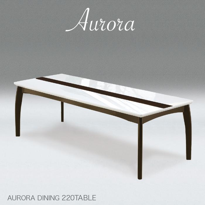 220 テーブル オーロラ sak00270 13-1 ダイニング 食卓 220幅 8人用 八人用 PU塗装 硬く深みのある 光沢 お手入れ簡単 綺麗 塗装 木製