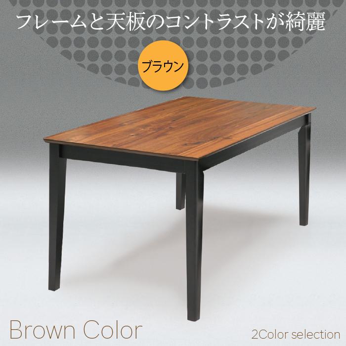 120テーブルムッシュ1-4asダイニングテーブル食卓120幅食卓テーブル4人用四人用硬く深みのある光沢お手入れ簡単綺麗な塗装木製テーブル食事台机作業台