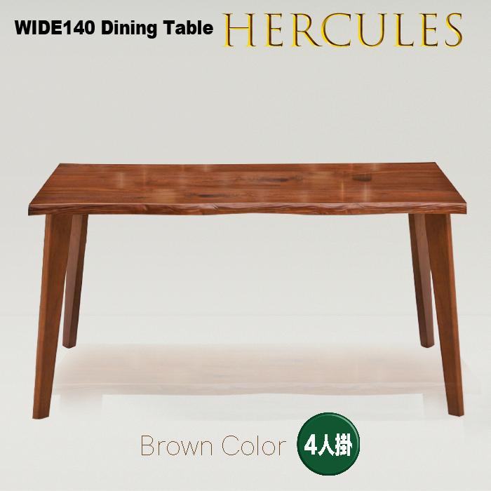 140 テーブル ヘラクレス sak00570 8-2 ダイニング テーブル 食卓 140幅 4人用 四人用 硬く深みのある 光沢 お手入れ 簡単 綺麗な塗装 木製 食事台 机 作業台
