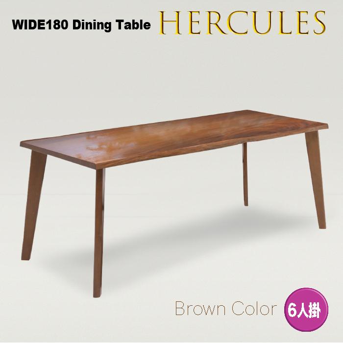 180 テーブル ヘラクレス sak00580 10-2 ダイニング 食卓 180幅 6人用 六人用 硬く深みのある 光沢 お手入れ簡単 綺麗 塗装 木製 食事台 机 作業台