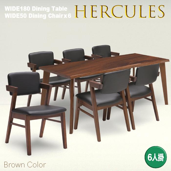 7点セット ヘラクレス 0546 180 テーブル チェア×6 ダイニング 食卓 180幅 6人用 六人用 チェア 食卓 PVCレザー 木製 食事台 机