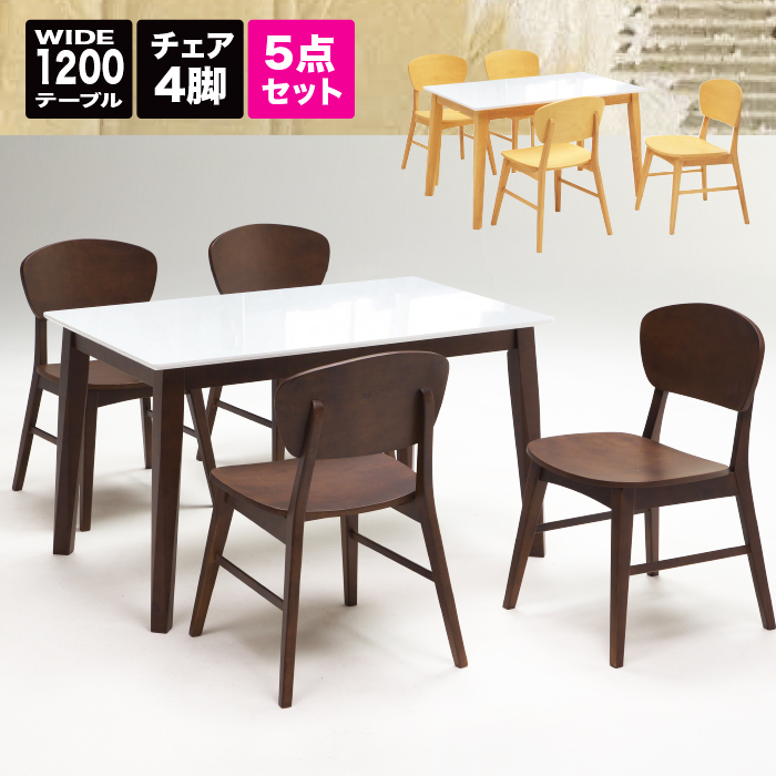 ダイニング テーブル 4人掛け sak00910-0320 台所 キズ、汚れ、熱に強い キッチン チェア ダイニングチェア ダイニングチェア椅子 おしゃれ椅子チェア座椅子