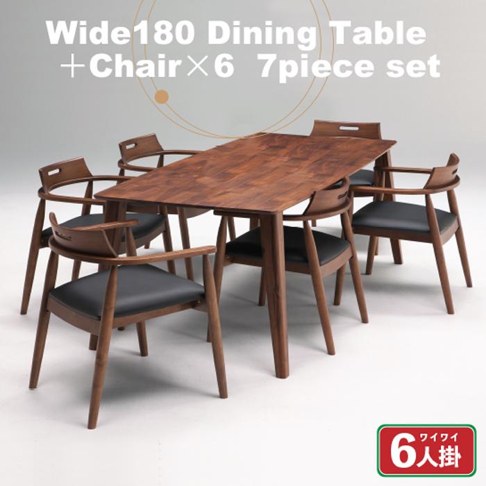 7点 ダイニング セット トリック sak01020-0549 テーブル オーバル型(卵型)6人掛け 台所 キッチン チェア ダイニングチェア 完成品 PVCレザー 椅子 チェア モダン 北欧風 お洒落