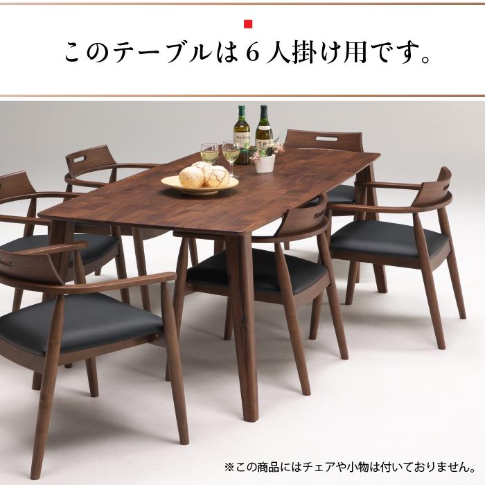 ダイニングテーブルオーバル型(卵型)6人掛け六人掛ける台所キッチン北欧お洒落