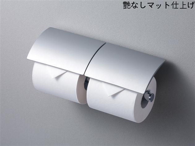 TOTO 二連紙巻器 YH63R#MS 芯棒固定タイプ