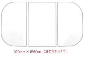 ノーリツ 風呂フタ FA1690G-WH (0CBM005) 【浴槽サイズの目安:外寸1600×900mm】