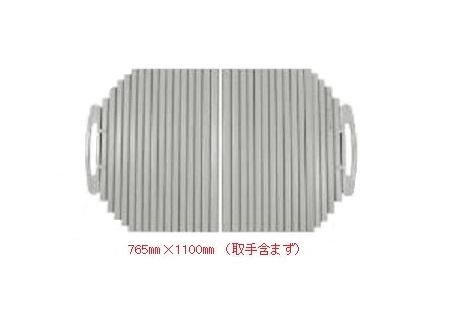 ノーリツ 風呂フタ FC1280J-GY (SCA7J91)