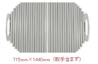 ノーリツ 風呂フタ  FC1675J-GY(0CVM001)