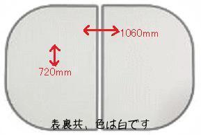 ノーリツ 風呂フタ  FA1175G-WH(09NM005)