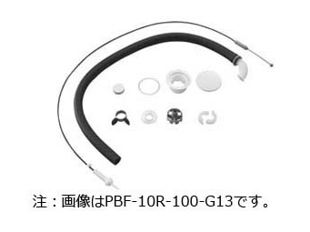 INAX レリースセット PBF-10R-110-G13