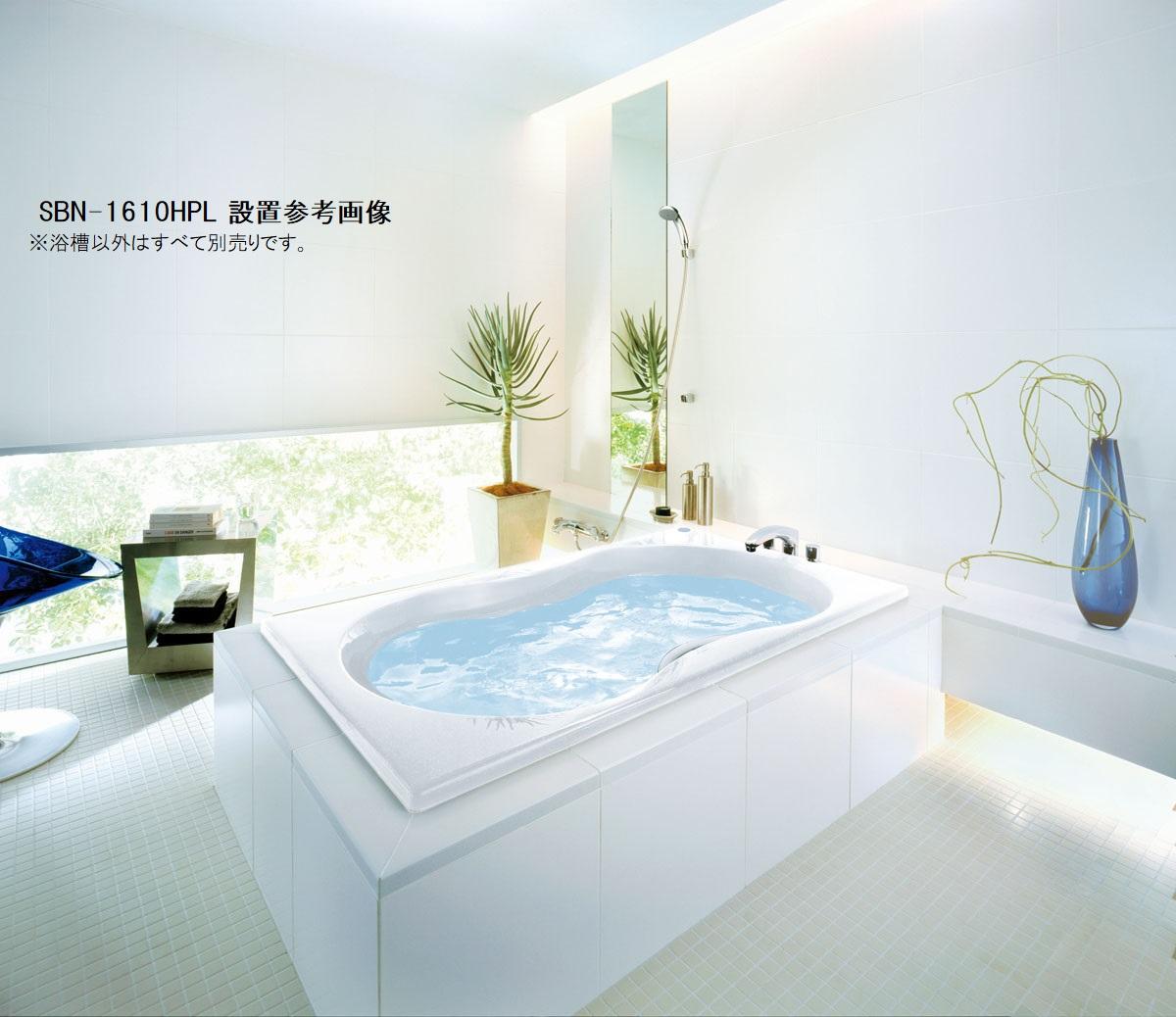 INAX イデアトーン浴槽バスタブ SBN-1610HP 【1600サイズ】【エプロンなし】【ベンチ付タイプ】【メーカー直送品】