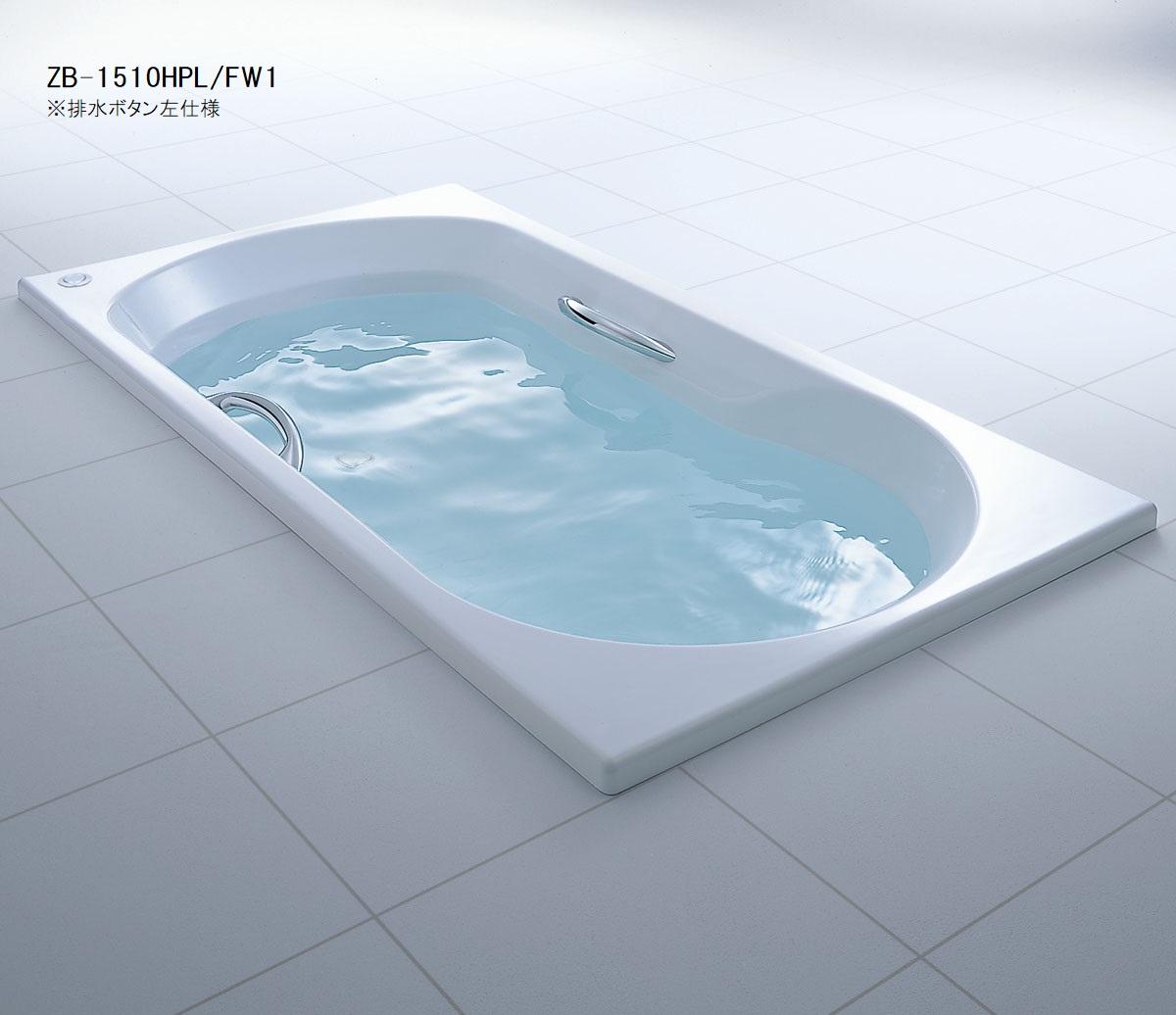 INAX 浴槽バスタブ ZB-1510HP 【アーバンシリーズ】【1500サイズ】【エプロンなし】【メーカー直送品】