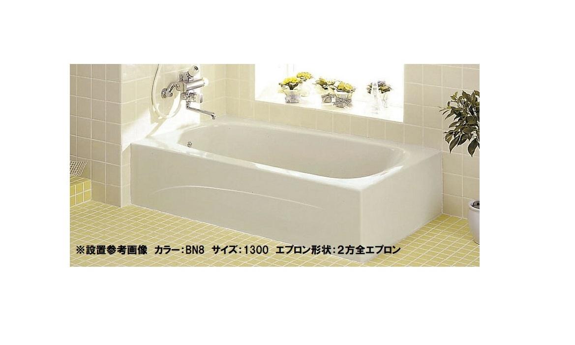 INAX 浴槽 YBA-1402MB 【洋風バス】【1400サイズ】【2方全エプロン】【バスタブのみ】【メーカー直送品】