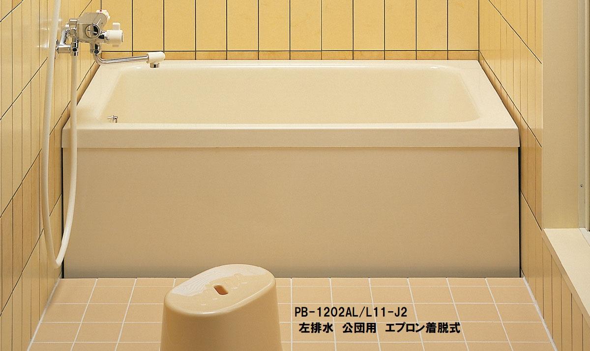 INAX ポリエック PB-1202A_/L11-J2 【浴槽 バスタブ】【1200サイズ】【1方全エプロン】(公団用)(エプロン着脱式)【メーカー直送】
