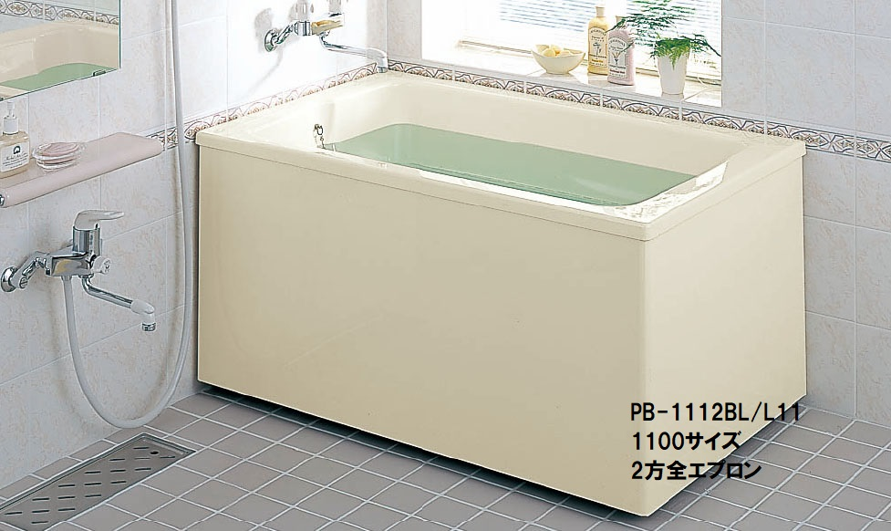 INAX ポリエック PB-1112B_/L11 【1100サイズ】【2方全エプロン】【浴槽 バスタブ】【メーカー直送品】