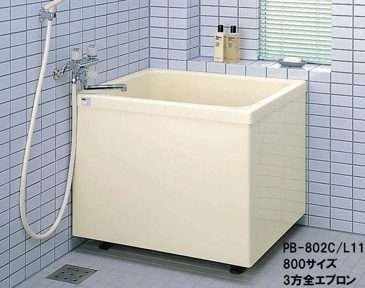 INAX ポリエック PB-802C/L11 【800サイズ】【3方全エプロン】【浴槽 バスタブ】【メーカー直送品】