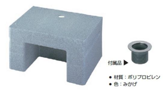 タキロン 樹脂製流しスタンド 450-D型 290173 みかげ タキロンシーアイ株式会社 流し 洗い場 水道 設置 置くだけ 簡単 楽 便利 ポリプロピレン製 軽い 約3kg 純正品