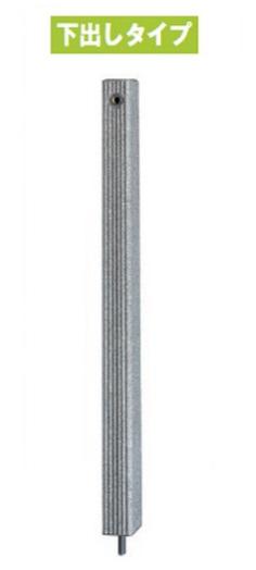 タキロン レジコン製水栓柱 下出しタイプ(VP管) 1200 290265-DVS12