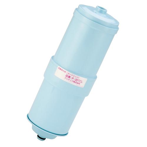 クリナップ 交換用浄水カートリッジ(PJ-UA51ECL用) P-35TCL