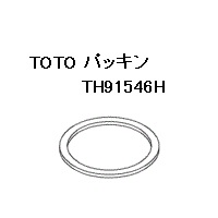 合成ゴム製 割引も実施中 水せっけん入れ用 人気ブランド多数対象 部品 パッキン TOTO TH91546H