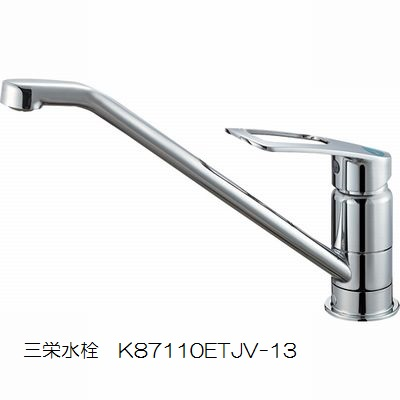 三栄水栓 シングルレバーワンホール混合水栓 K87110ETJV-13
