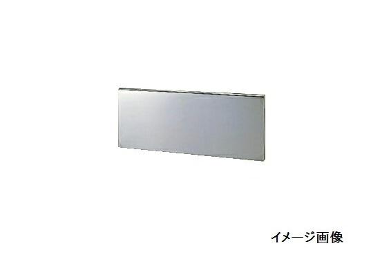 クリナップ コンロ台用バックガード(さくら・すみれ用)(750mm)