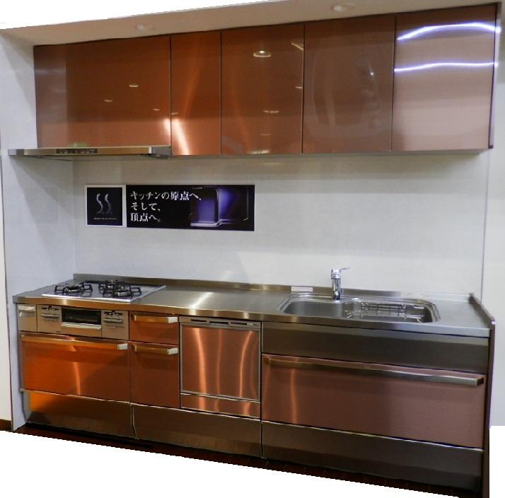 【展示品】クリナップ システムキッチン【S.S. LUMINOS】本体価格596,160円 標準施工費118,800円