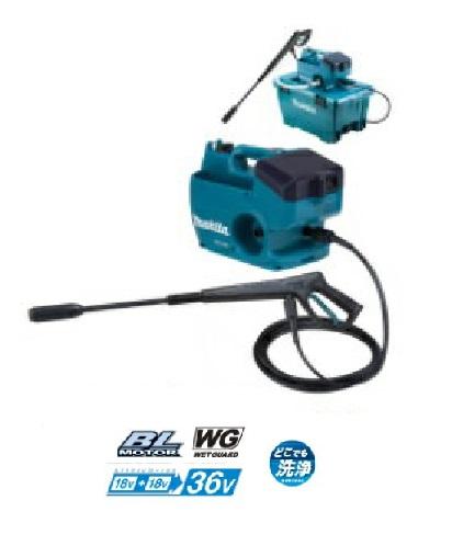 マキタ 充電式高圧洗浄機 MHW080DPG2 18V+18V=36V