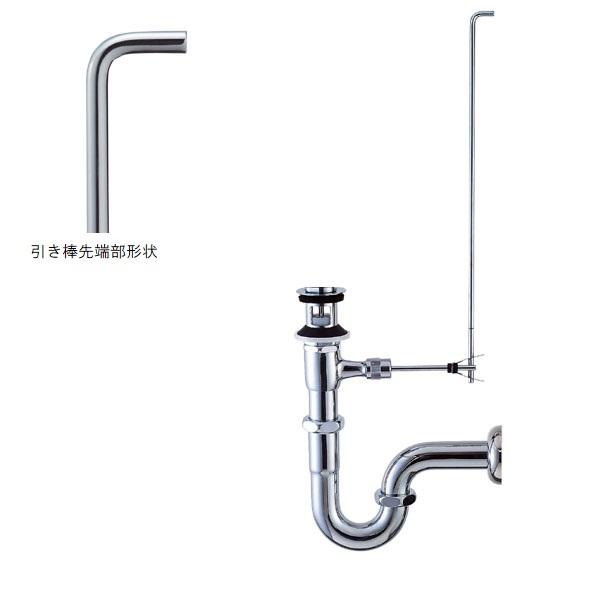 INAX ポップアップ式壁排水Pトラップ LF-7PA (32mm)
