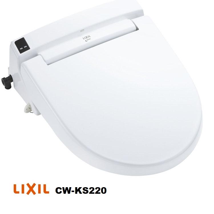 INAX 旧カスカディーナ便器対応シャワートイレ CW-KS220