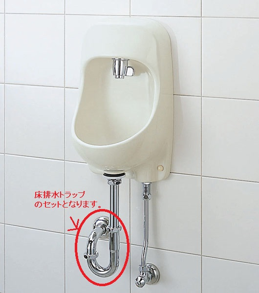 【送料無料】INAX 壁付手洗器【レバー式水栓】【壁給水・床排水】【smtb-tk】