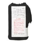 リンクサス ヒートベスト用バッテリー FHV2600B