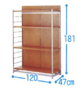 間仕切りラック【棚4段】幅120cm