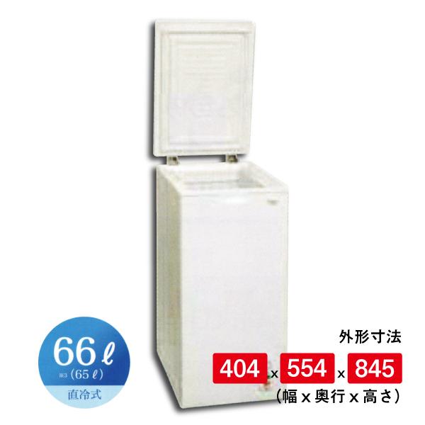 新品 人気上昇中 冷凍庫 フリーザー 三ツ星貿易 新作送料無料 チェスト型 KF-066NF 業務用 66L 上開きタイプ